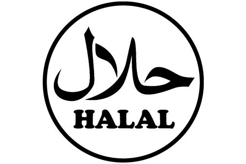 Hallal